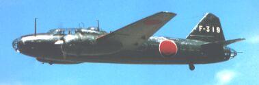 Mitsubishi G4M Betty (Credit: Wikipedia)