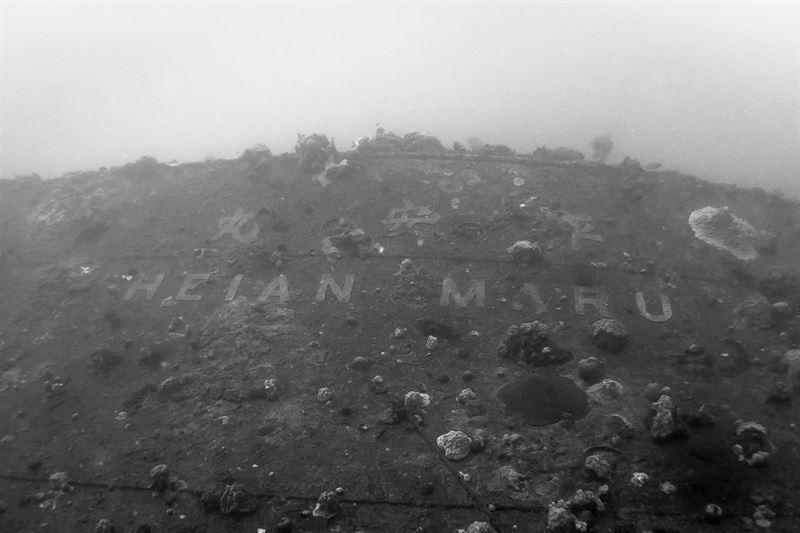 Name of the Heian Maru in Japanese and English. (Credits: Brandi Mueller)